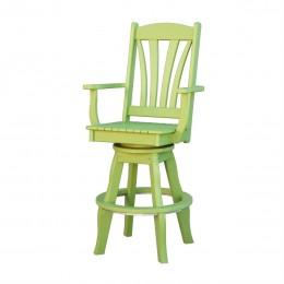 Sunburst Patio Swivel Arm Chair